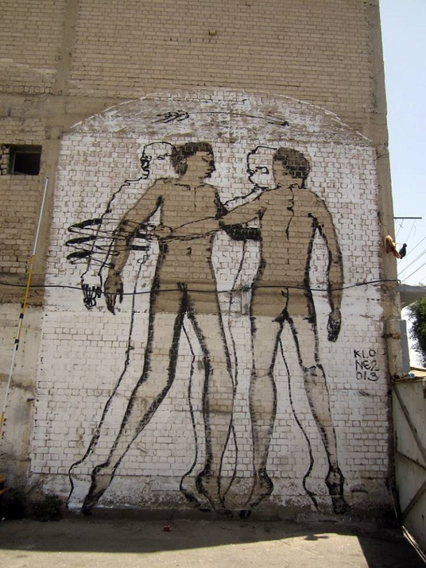 klone-dancing-with-yourself-new-mural-in-tel-aviv-01