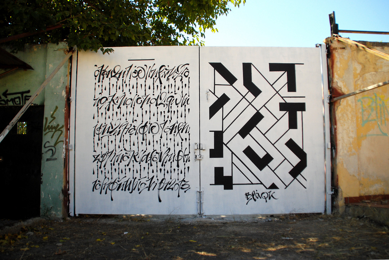 blaqk-new-awesome-murals-01