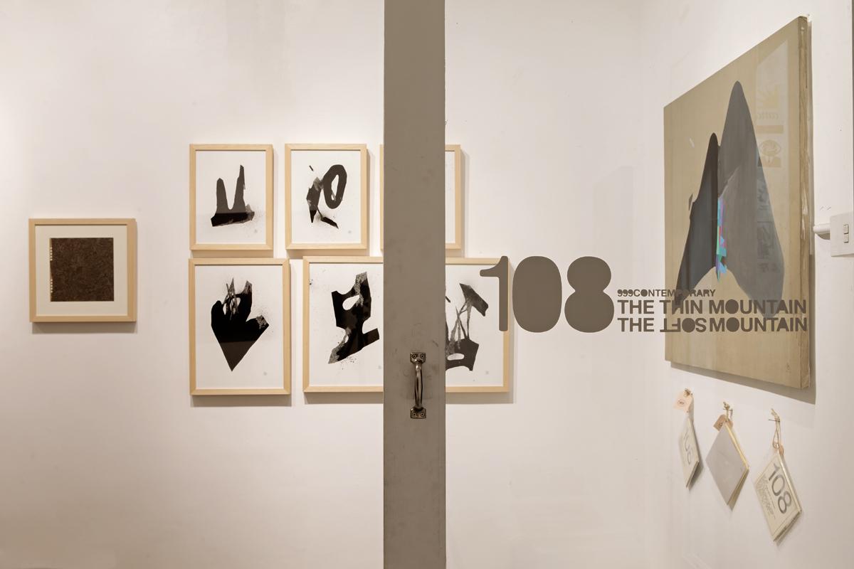 108-la-montagna-sottile-la-montagna-morbida-show-01