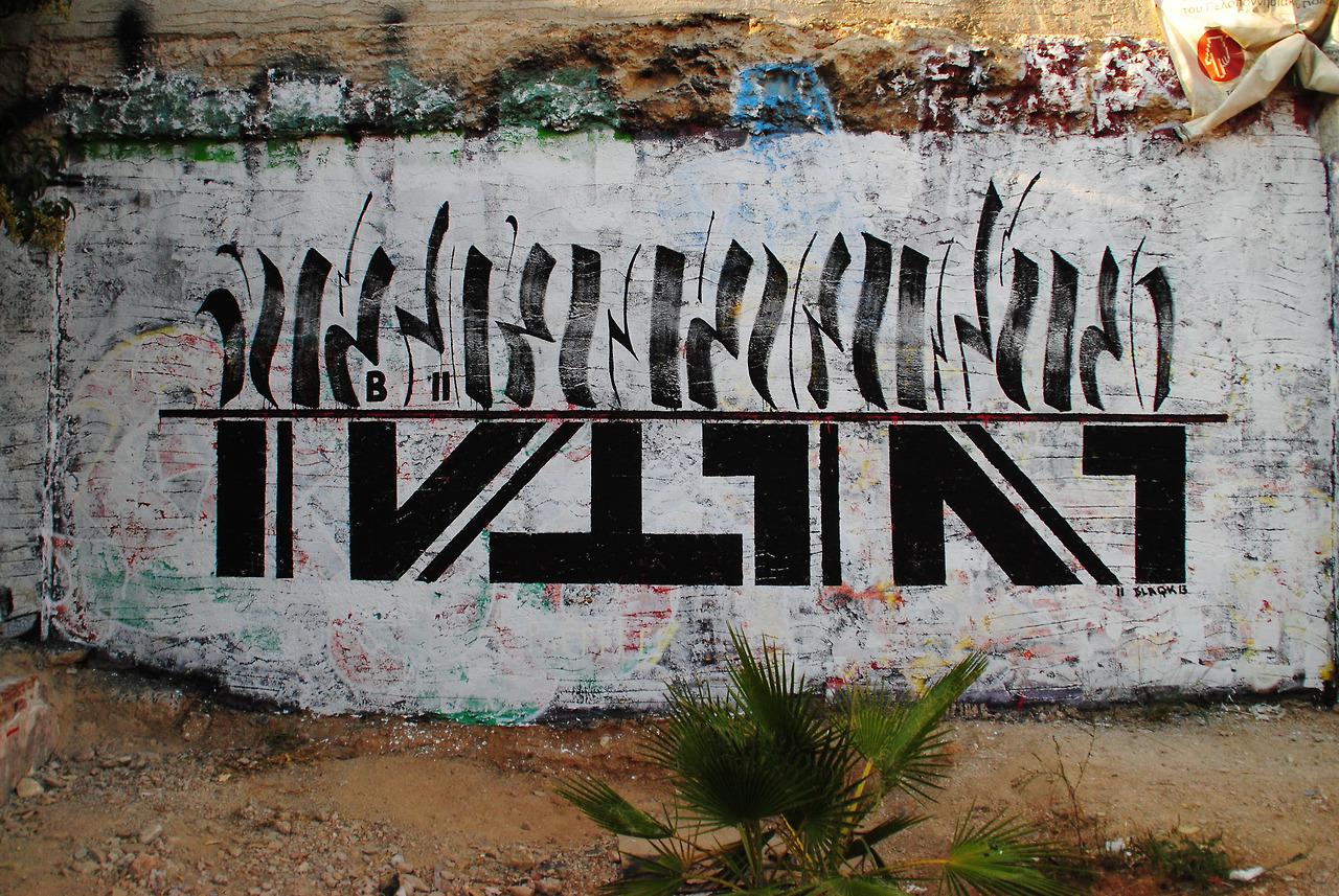 blaqk-new-mural-athens-greece-01