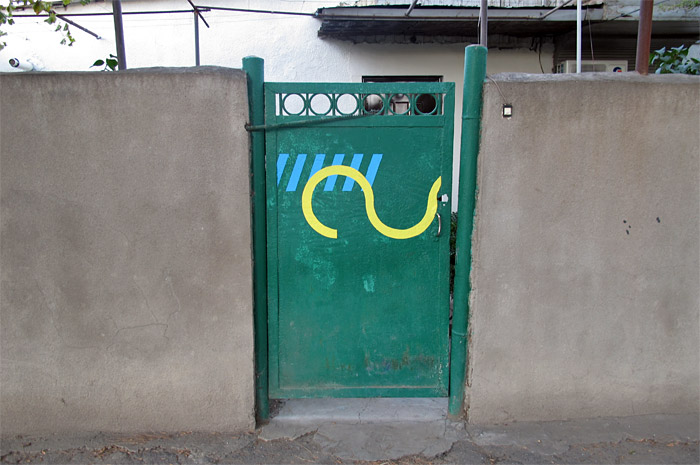 eltono-frieze-new-series-rustavi-georgia-13