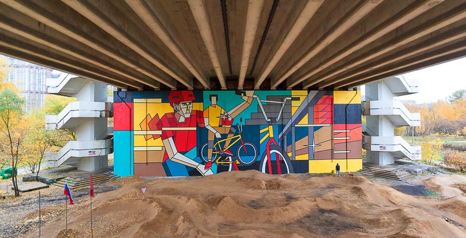 Dmitri Aske for Artmossphere Street Art Biennale