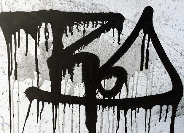 roa-armadillo-new-mural-for-art-basel-2013-04