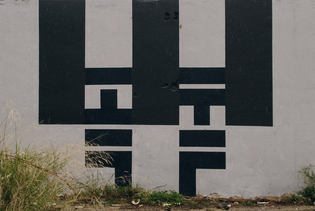 simek-new-mural-in-an-abandoned-place-06