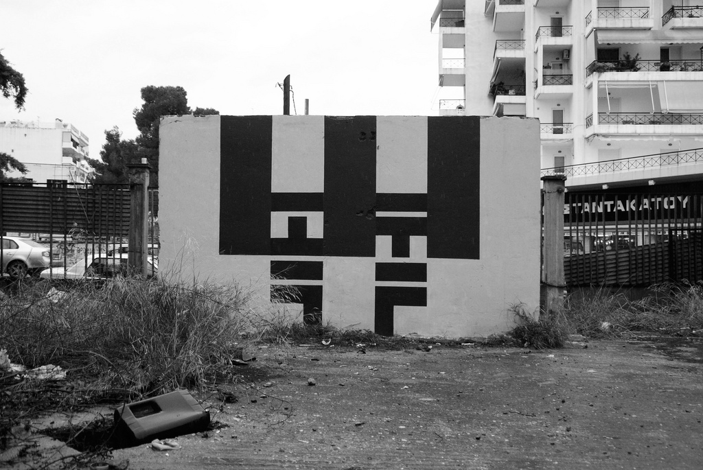 simek-new-mural-in-an-abandoned-place-07