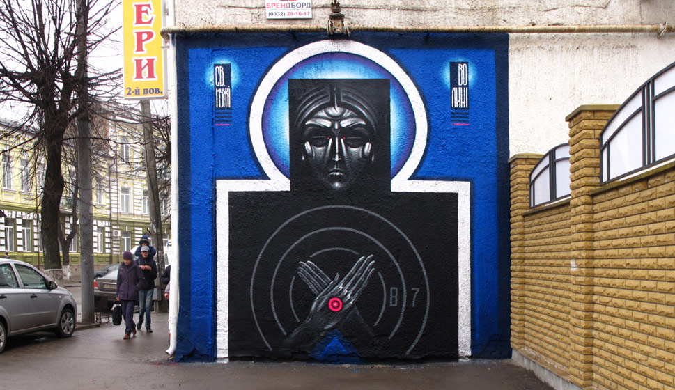 teck-a-series-of-new-murals-in-ukraine-03