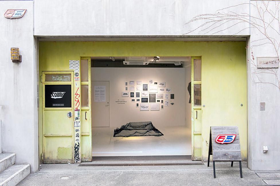 felipe-pantone-perpetuum-mobile-at-studio55-recap-01