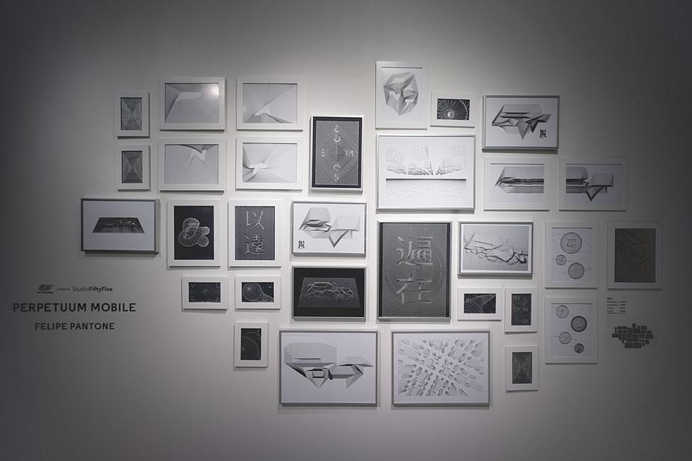 felipe-pantone-perpetuum-mobile-at-studio55-recap-12