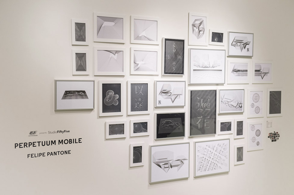 felipe-pantone-perpetuum-mobile-at-studio55-recap-16