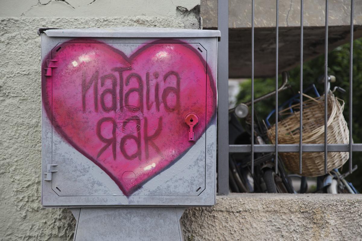 natalia-rak-for-memorie-urbane-festival-2014-04