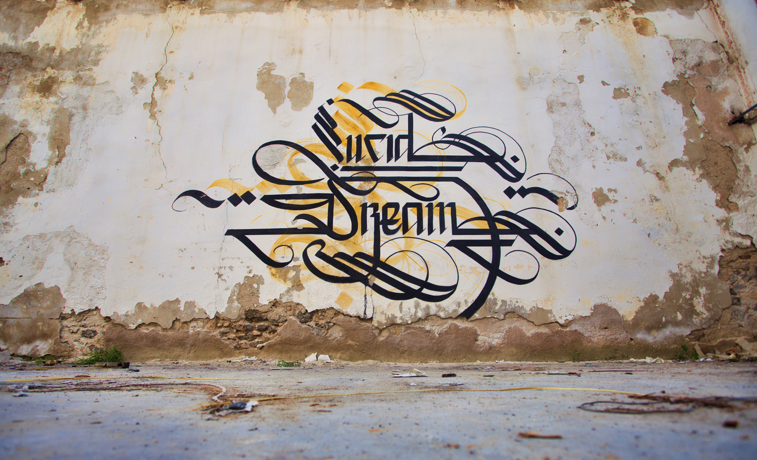 simon-silaidis-lucid-dream-for-urban-calligraphy-01
