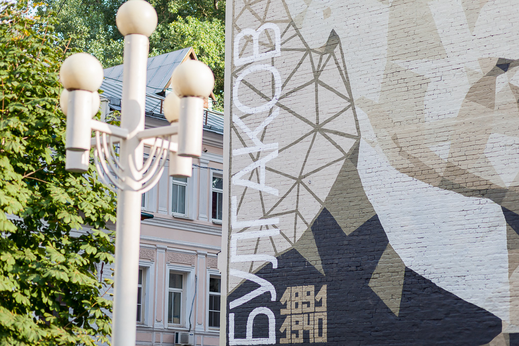 zukclub-new-mural-in-moscow-03
