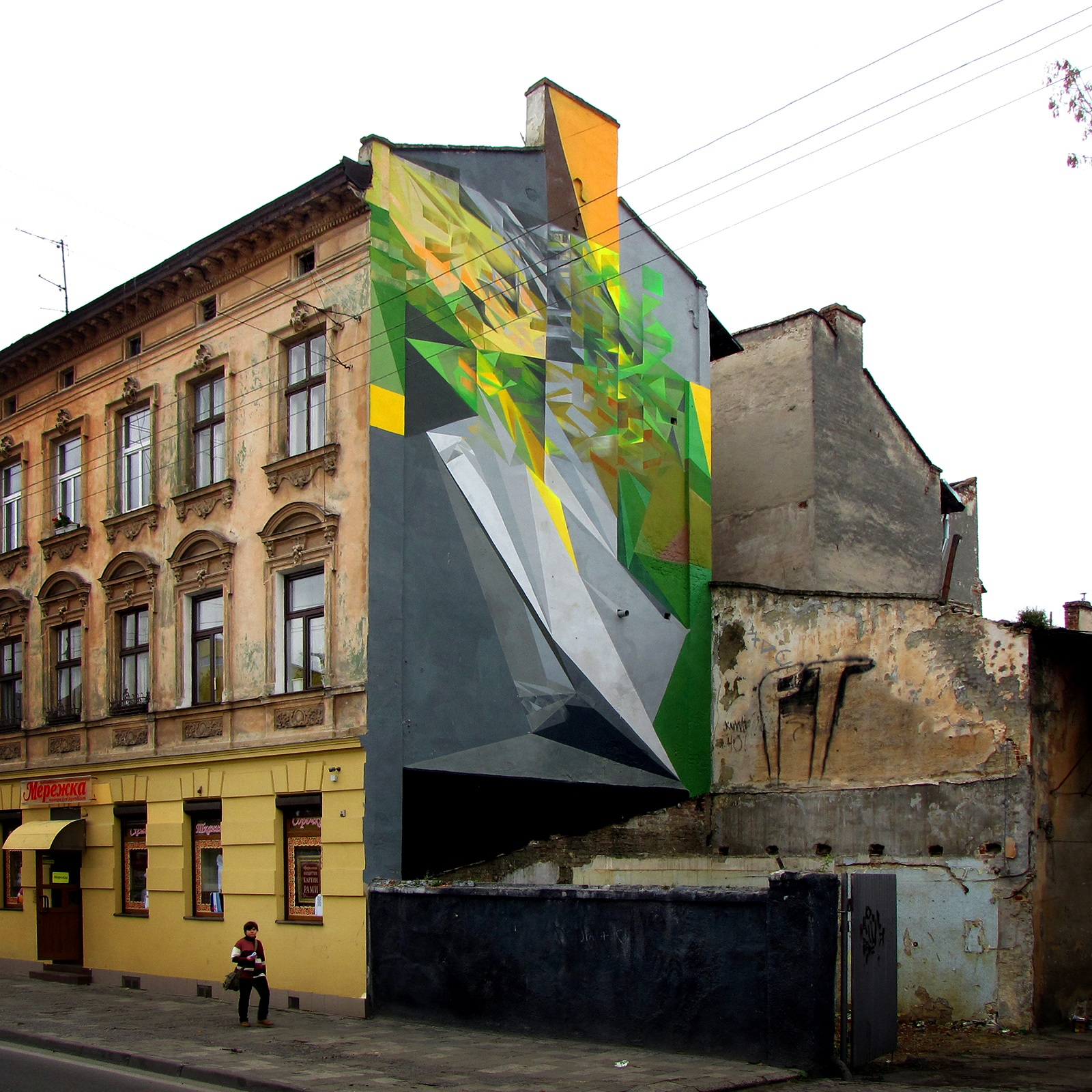 pener-new-mural-in-lvov-ukraine-09