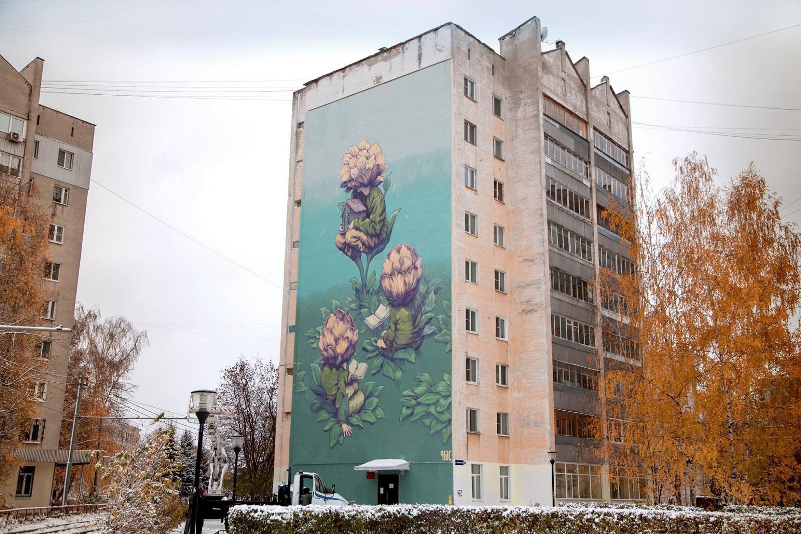 rustam-qbic-new-mural-in-nizhniy-novgorod-00