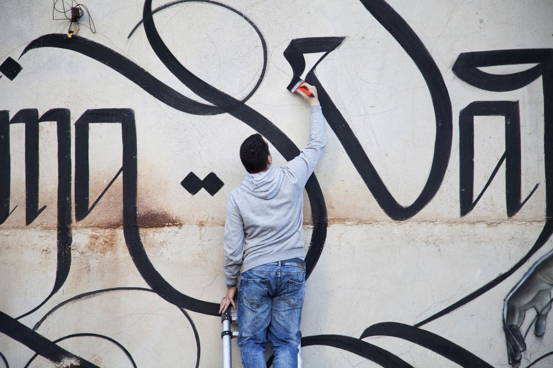 simon-silaidis-pichiavo-ultima-vale-new-mural-04