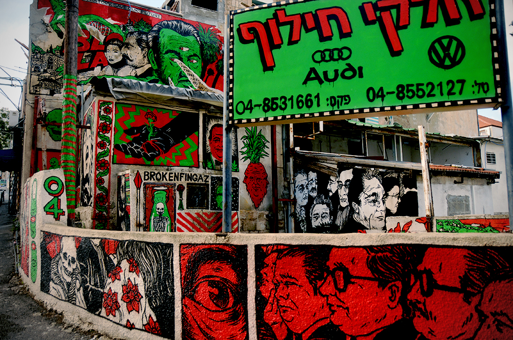 broken-fingaz-new-mural-in-wuadi-nisnas-haifa-03