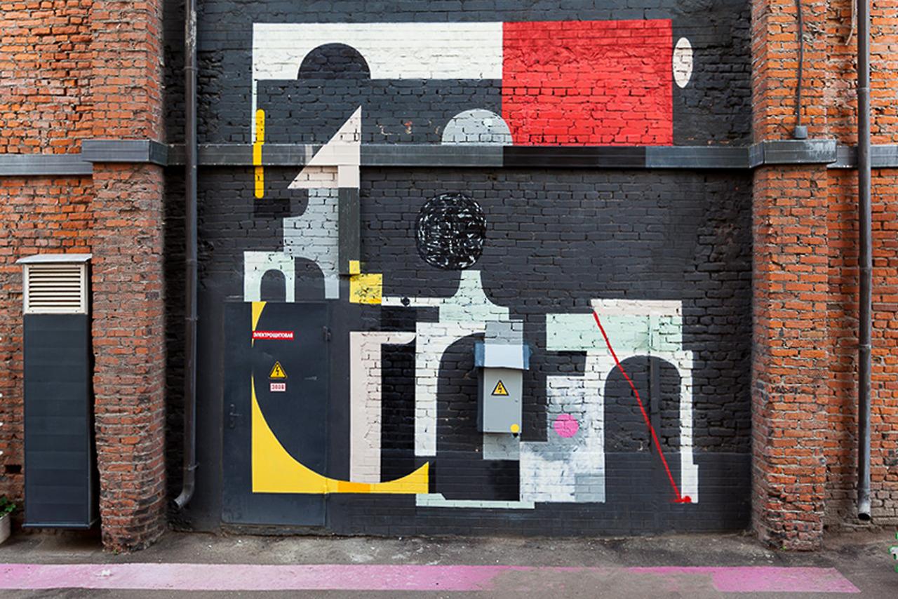 ekta-alexey-luka-new-mural-in-moscow-01