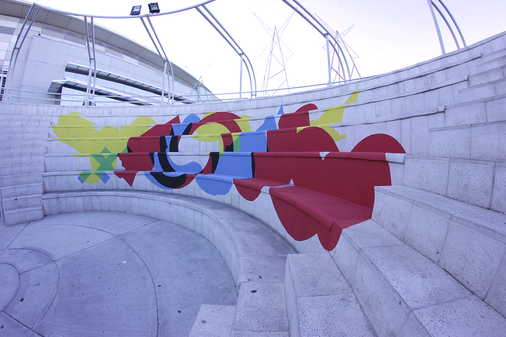 elian-new-mural-in-the-cultural-center-julio-le-parc-03