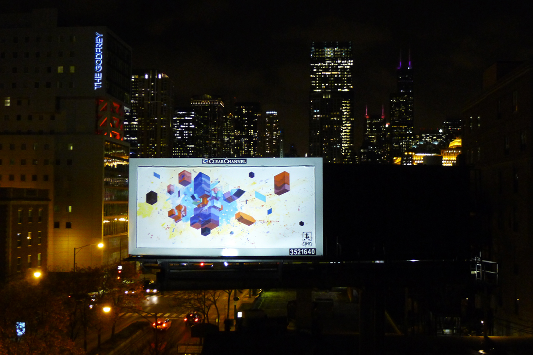 etnik-new-billboard-in-chicago-usa-01