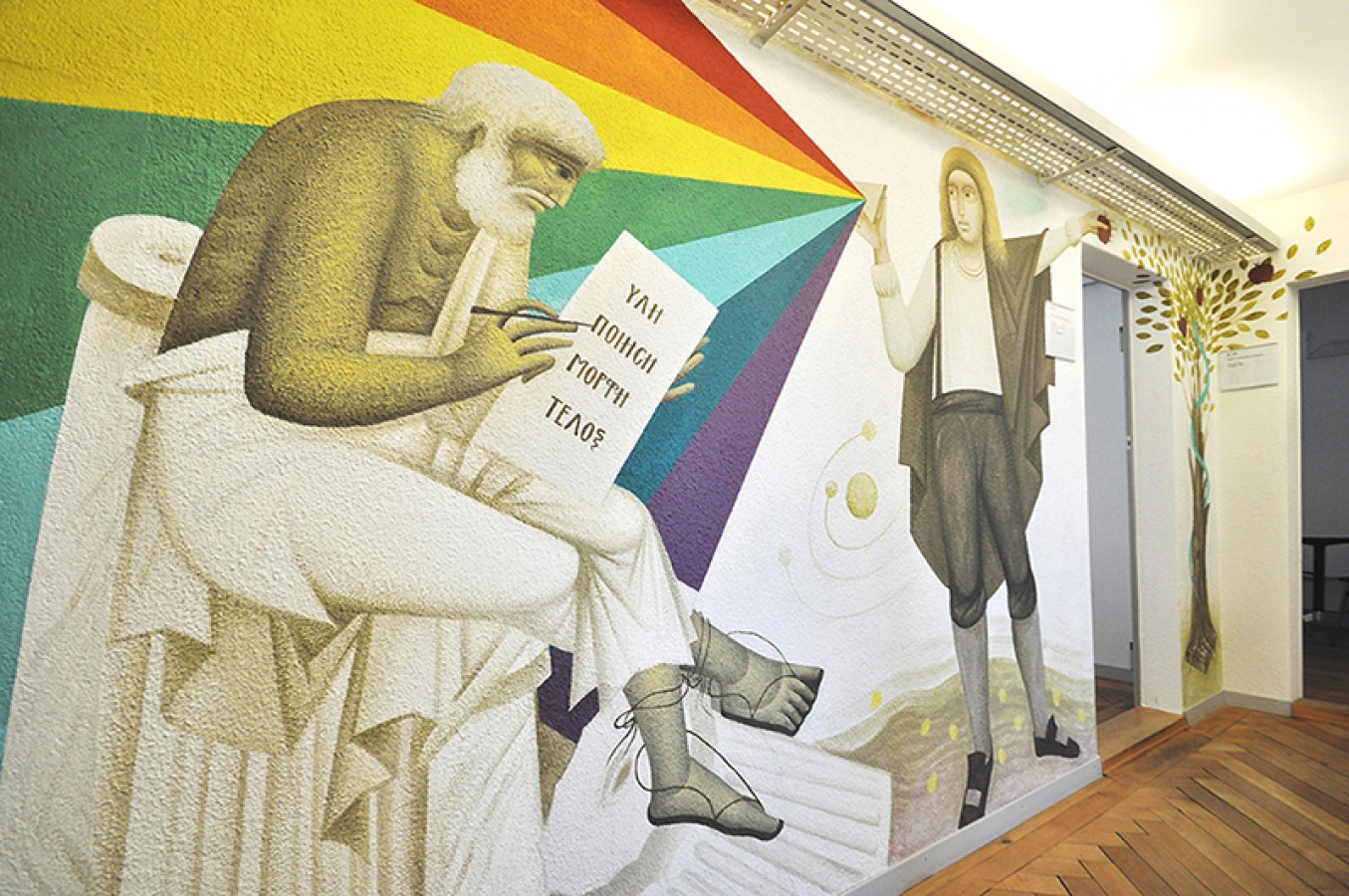 fikos-antonios-new-murals-at-eth-zurich-12