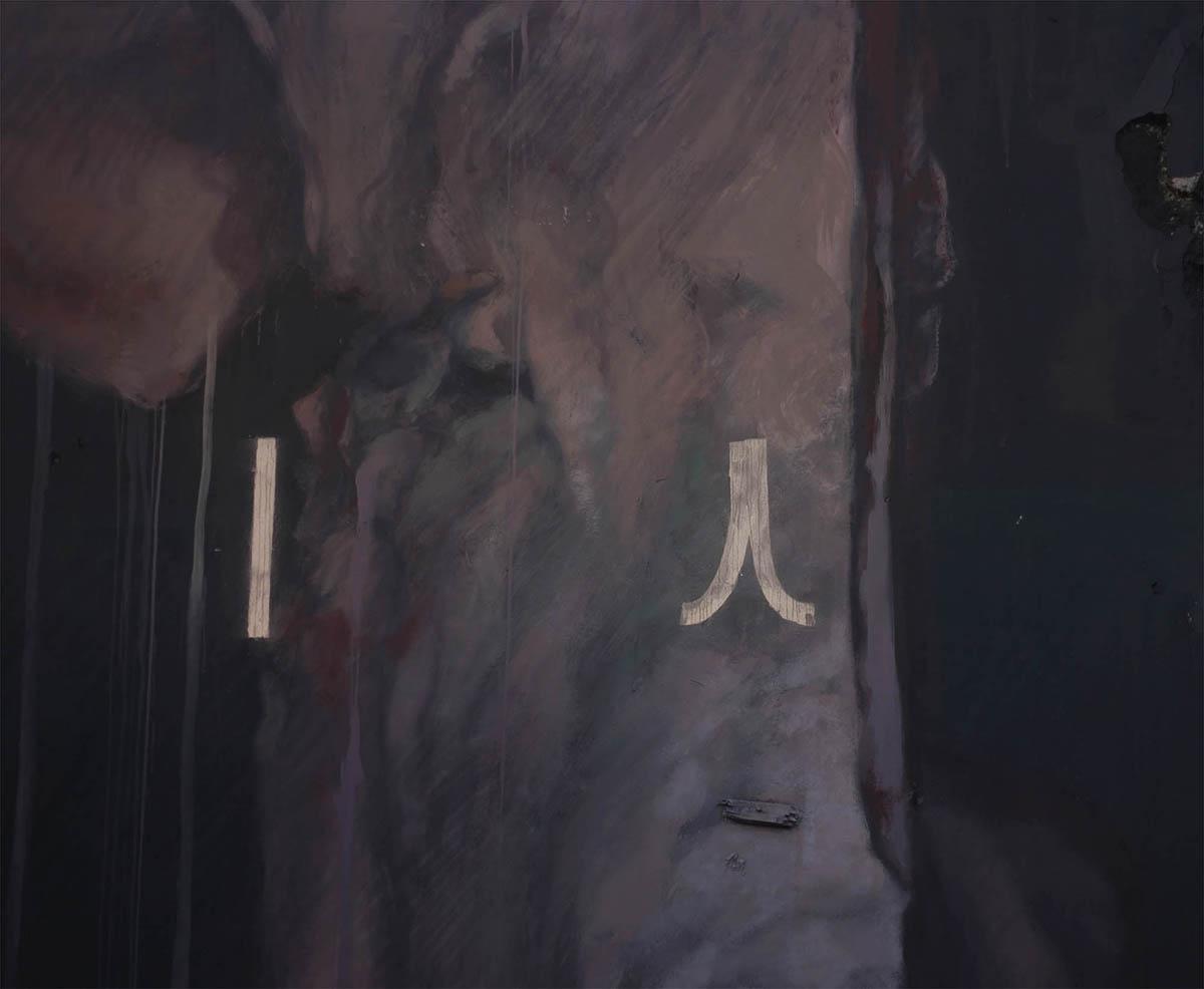 axel-void-faith47-for-artesano-project-06