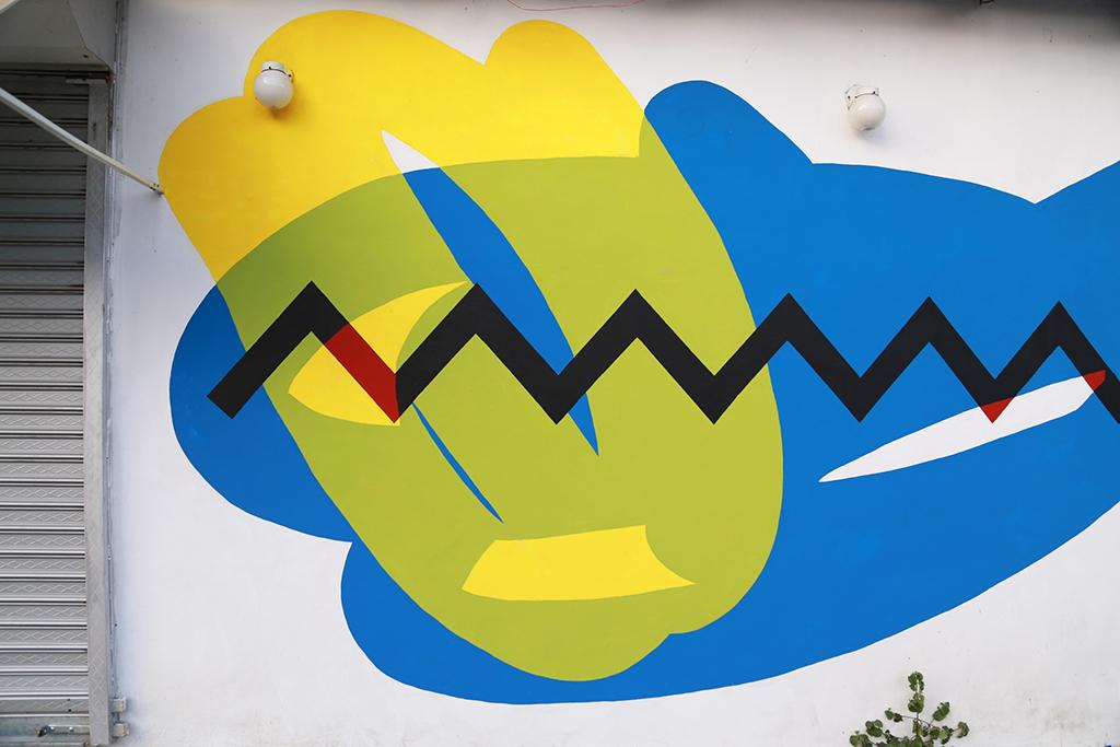 elian-fluid-new-mural-for-artesano-project-02