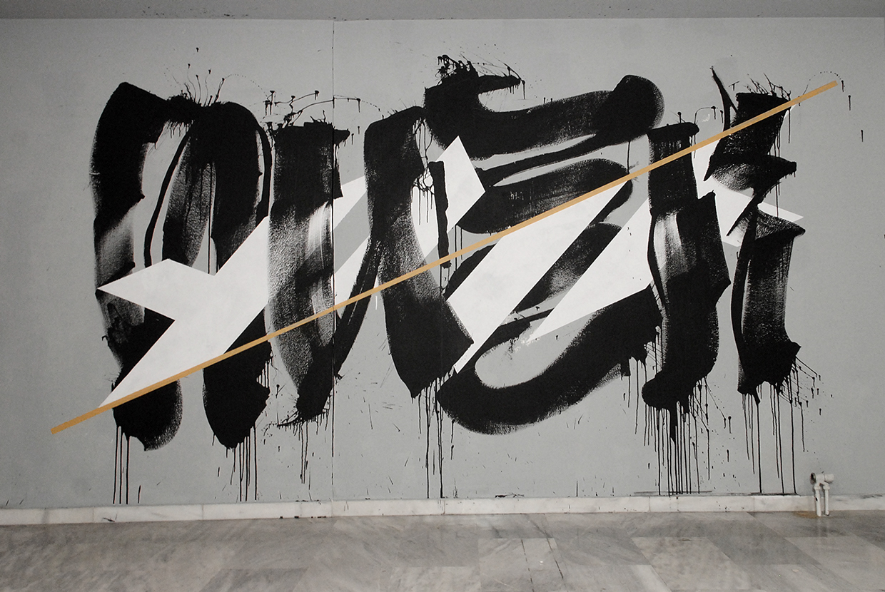 blaqk-a-new-studio-piece-01