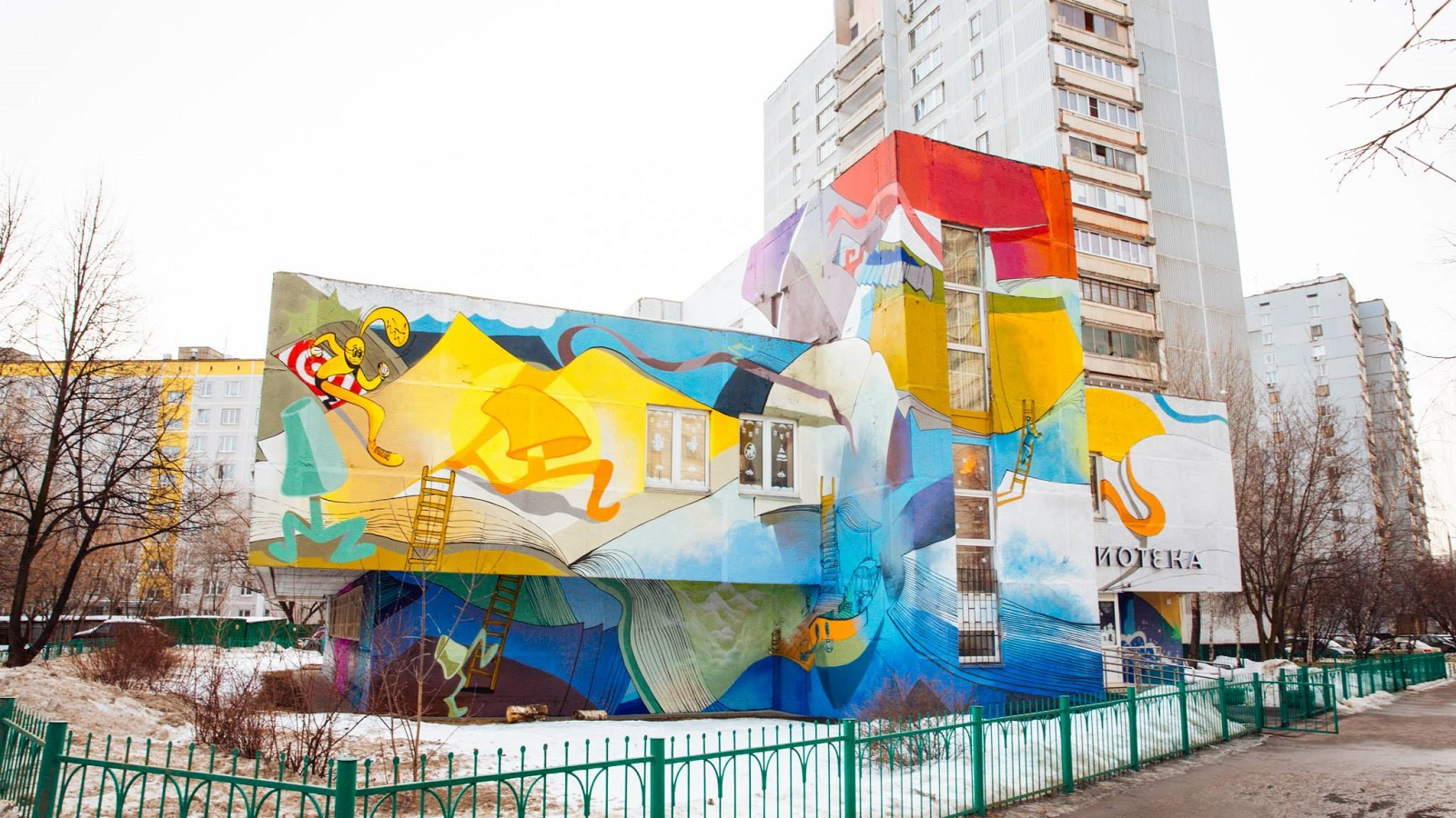 eloom-new-mural-in-mosca-01