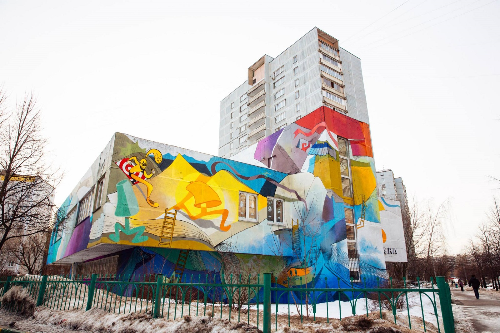 eloom-new-mural-in-mosca-09