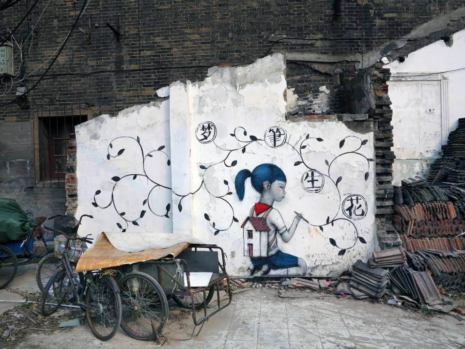 seth-a-series-of-new-murals-in-china-02