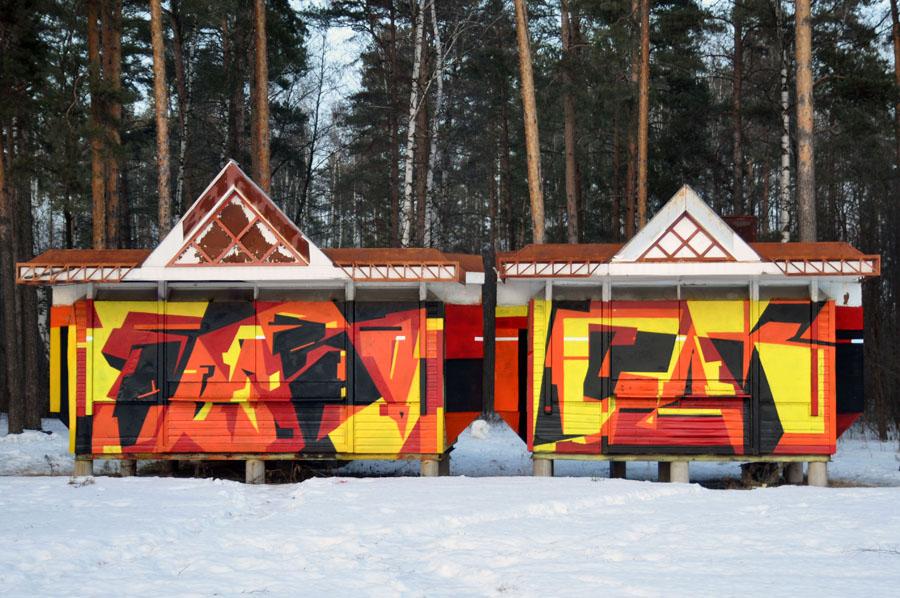 Petro AES x Slak – New Mural in Beloozersky