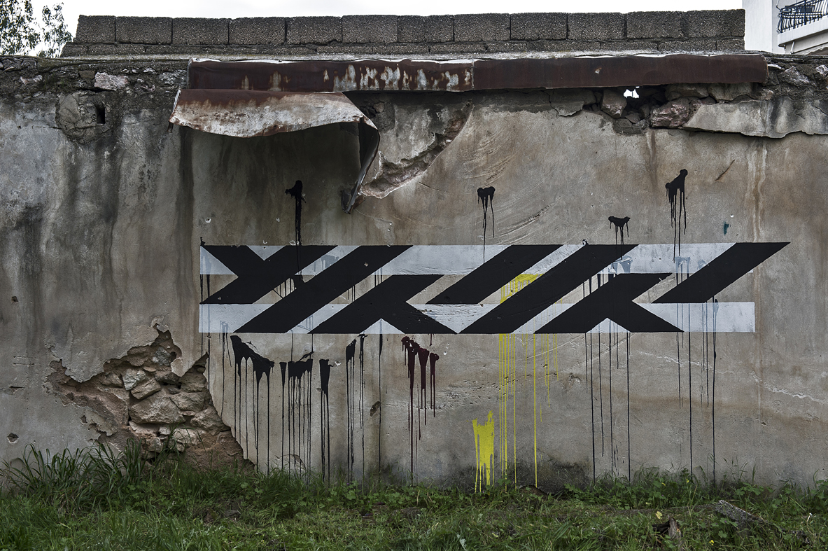 simek-a-new-piece-in-athens-01