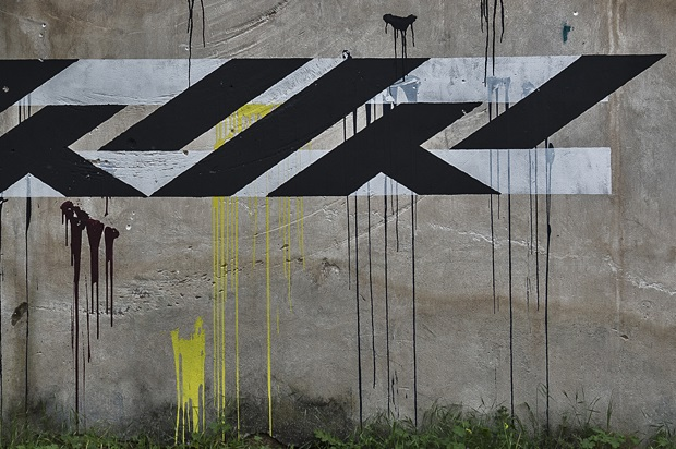 simek-a-new-piece-in-athens-03