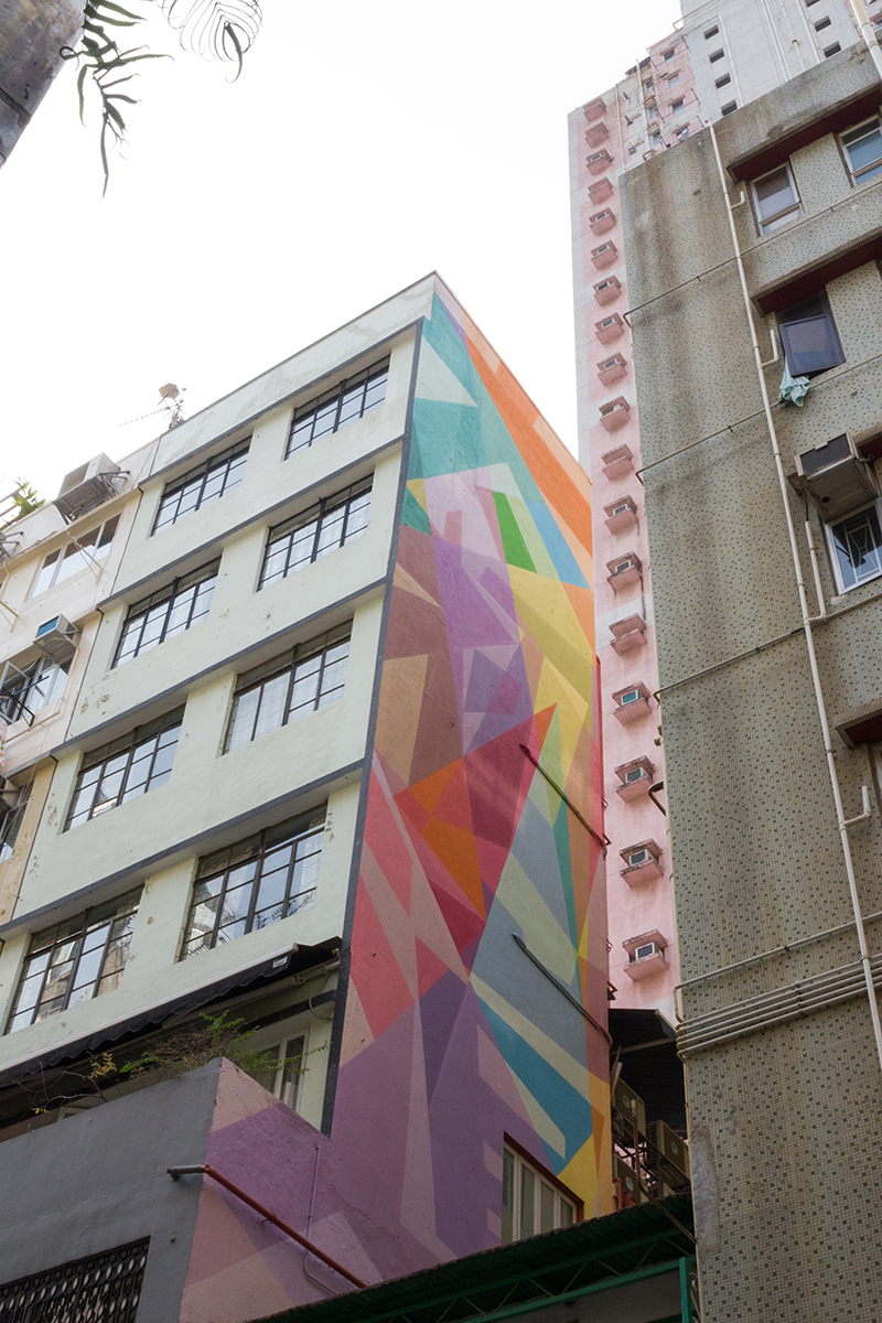 wais-one-new-mural-for-hkwalls-2015-07