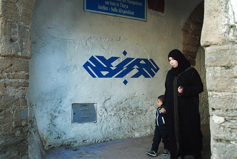 simek-new-mural-in-essouira-morocco-02