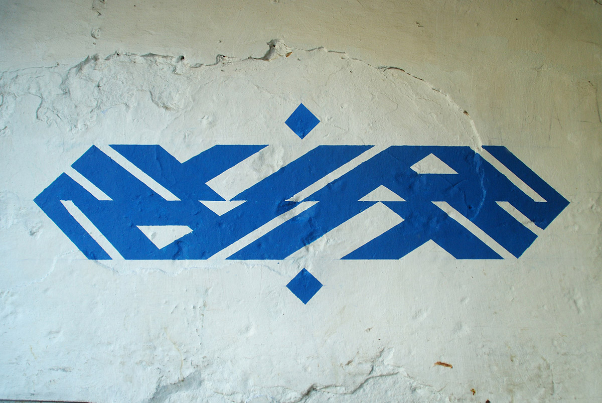 simek-new-mural-in-essouira-morocco-03
