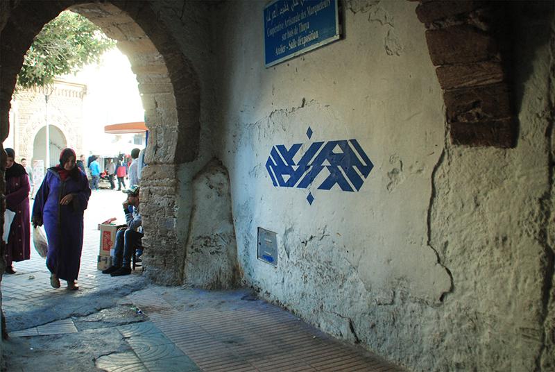simek-new-mural-in-essouira-morocco-04