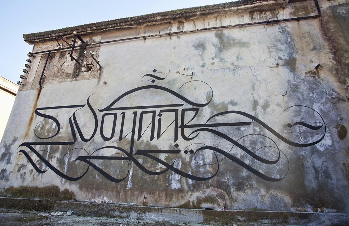 simon-silaidis-new-calligraphy-murals-02