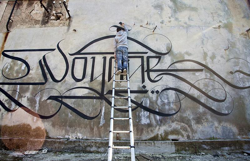 simon-silaidis-new-calligraphy-murals-03