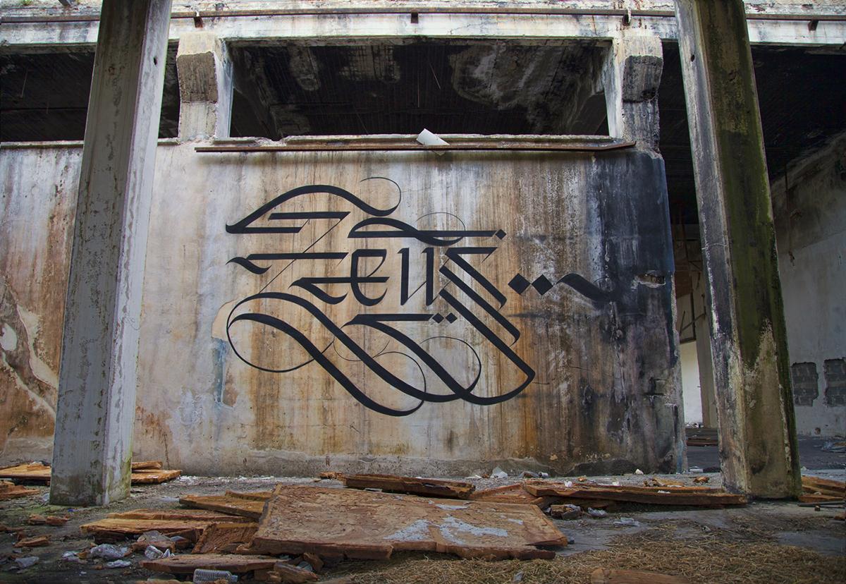 simon-silaidis-new-calligraphy-murals-08