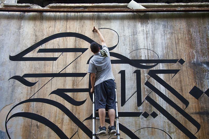 simon-silaidis-new-calligraphy-murals-09