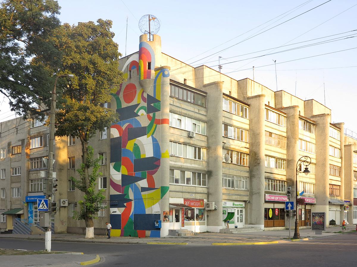 amor-a-series-of-new-murals-in-ukraine-01