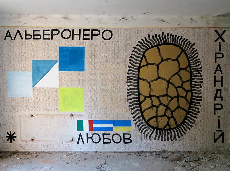 amor-a-series-of-new-murals-in-ukraine-04