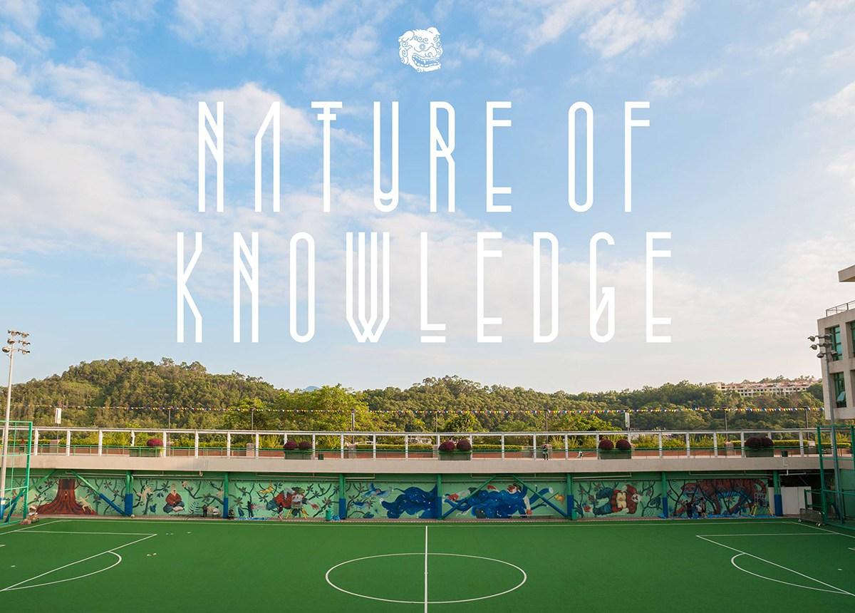 barlo-nature-of-knowledge-mural-01