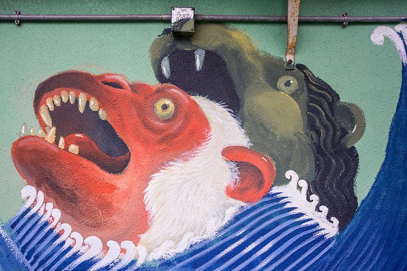 barlo-nature-of-knowledge-mural-12