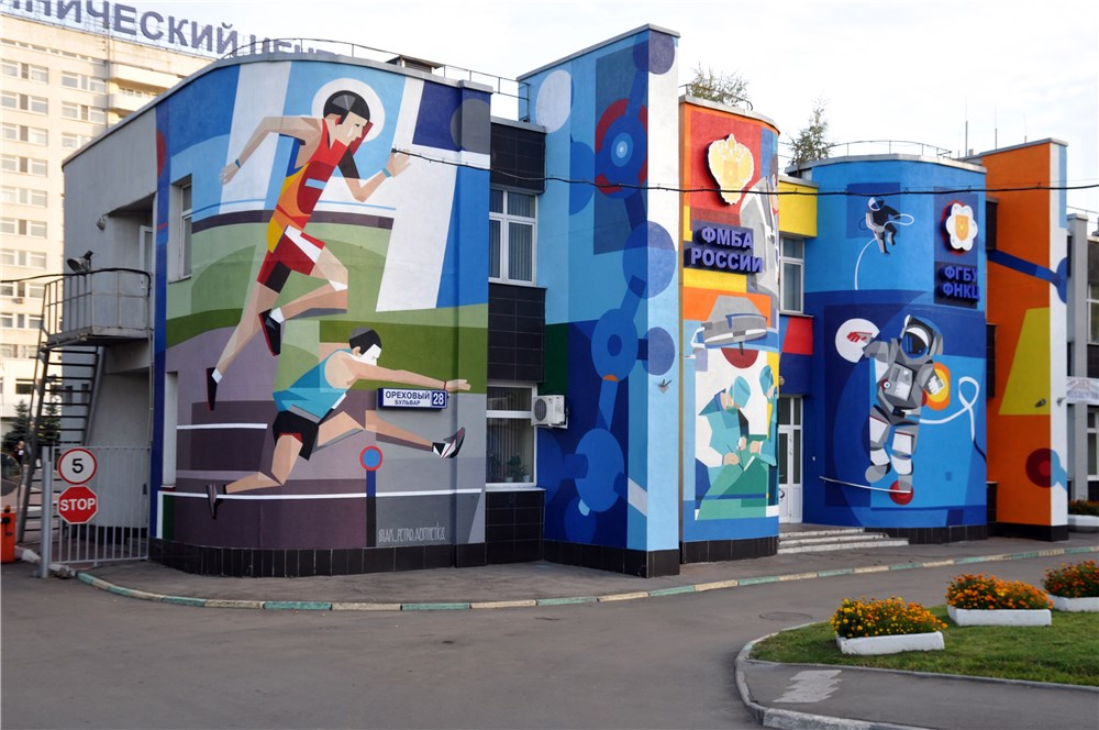 petro-aes-slak-new-piece-in-moscow-02