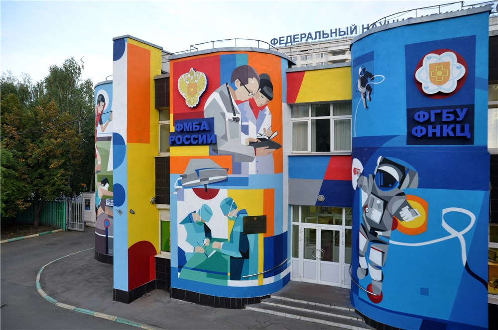 petro-aes-slak-new-piece-in-moscow-06