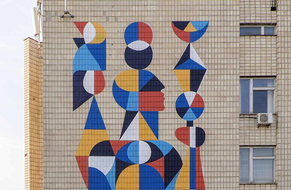 remed-new-mural-in-kiev-11