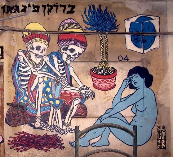 broken-fingaz-new-mural-haifa-02