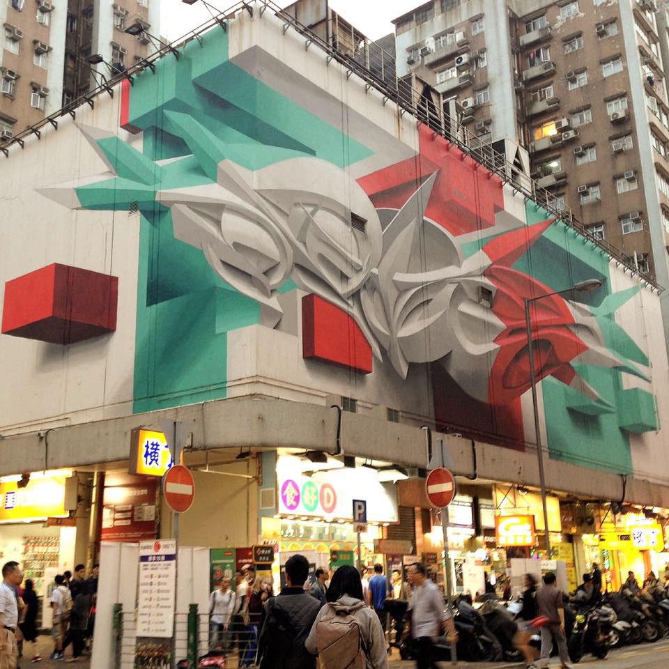 peeta-new-mural-hong-kong-05